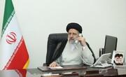 جزئیات تماس تلفنی ابراهیم رئیسی با امانوئل مکرون