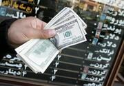 پیشبینی رییس اسبق کانون صرافان از نرخ دلار تا پایان سال/ دلار ۳۵هزار تومان میشود؟