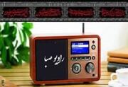 تکیههای قدیمی ایران شناسایی میشوند