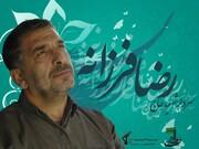 ببینید | اولین تصاویر از تفحص پیکر شهید حاج رضا فرزانه در سوریه