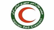 چرا هلال احمر ایران به افغانستان محمولههای غذایی ارسال کرد؟