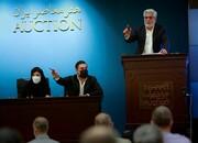 تصاویر   این آثار در حراج تهران، بیش از یک میلیارد تومان فروخته شدند