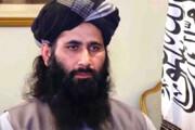 بشنوید   سخنگوی طالبان: امنیت دیپلماتهای ایرانی را تضمین میکنیم