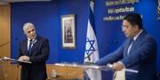 گزافهگویی وزیرخارجه اسرائیل:همگرایی ایران و الجزایر نگرانکننده است/فلسطینیها انتخاب کنند یا زندگی خوب یا زندگی با محور ایران!