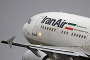 ببینید | تغییر مسیر پرواز تهران-کیش به سمت شیراز