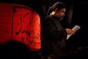 بشنوید   «شب اولی که از من دوری» با نوای حاج محمود کریمی