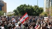 واکنش میقاتی به یورش لبنانیهای خشمگین به منزلش/ معترضان:عکار را نمایندگانش به آتش کشیدند