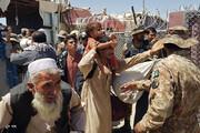تازهترین وضعیت تردد مسافران و کامیونها در مرزهای افغانستان