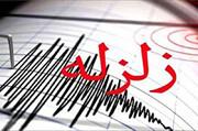 زلزله شدید امروز صبح قوچانیها را به خیابان کشاند