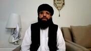 طالبان: به مردم ضمانت میدهیم؛ چرا آنها وحشت زدهاند؟