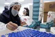 ۶ میلیون واکسن برکت به وزارت بهداشت تحویل شده است
