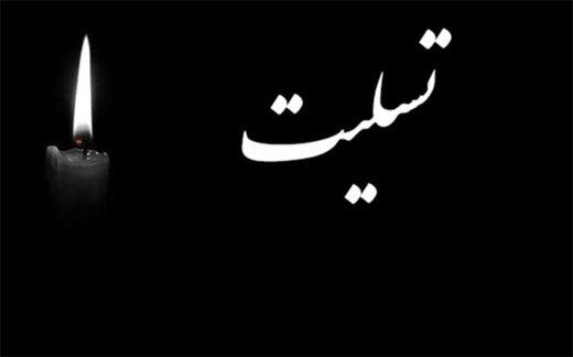 رئیس فدراسیون فوتبال عزادار شد