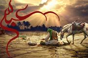 ببینید   ماجرای شهادت حضرت عباس(ع) به روایت رهبر انقلاب