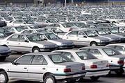 قیمت انواع پژو در بازار/پارس LX به ۳۰۵ میلیون تومان رسید
