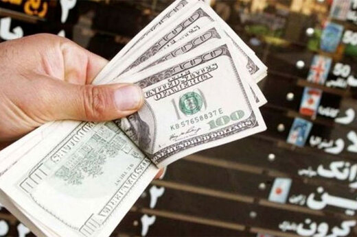 بازگشت دلار به کانال ۲۵ هزارتومان