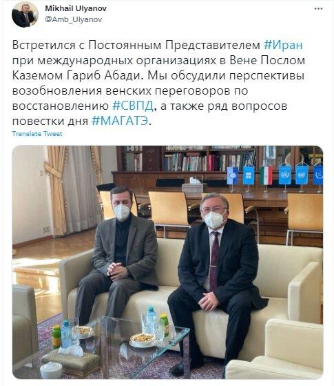 گفتوگوی غریبآبادی و اولیانوف درباره ازسرگیری مذاکرات احیای برجام/عکس