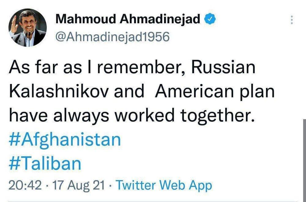 توئیت محمود احمدی نژاد به زبان انگلیسی