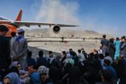 ببینید   نحوه پاکسازی مسیر برای پرواز هواپیما در فرودگاه کابل