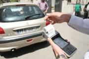 ببینید | جریمه ۵۰۰هزار خودرو در طرح جدید منع تردد