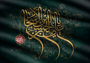 احضارها، تهدیدها و ترور امام سجاد(ع) به دستور یزید