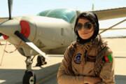 ببینید   اعتراف زن خلبان افغانستانی درباره طالبان
