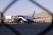 ببینید   وضعیت عجیب فرودگاه کابل و تلاش مردم افغانستان برای فرار