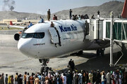 ببینید   ادامه بحران در فرودگاه کابل