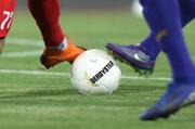هشدار فیفا و کنفدراسیون فوتبال آسیا به ایران
