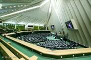 اخبار غیررسمی از نتیجه رأی به وزرای پیشنهادی رئیسی/باغ گلی رأی نیاورد /اوجی و عبدالملکی از خطر جستند