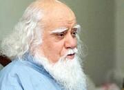 استاد محمدرضا حکیمی، دیده از جهان فروبست