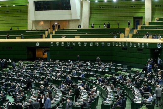 جزئیات نشست غیرعلنی مجلس درباره بودجه سال 99
