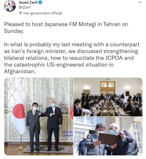 گزارش توئیتری ظریف از دیدارش با همتای ژاپنی