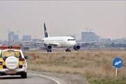ببینید   تکذیب ورود هواپیمای ربوده شده اوکراینی به ایران