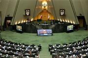 رایگیری مجلس درباره وزیران پیشنهادی مخفی است یا شفاف؟