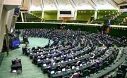 اجرای رتبهبندی معلمان از ۳۱ شهریور با ۳۰ هزار میلیارد تومان بودجه/ درخواست ۲۰۰ نماینده برای اولویت بررسی در صحن مجلس
