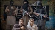 ماجرای گروگانگیری دو سوئیسی به دست طالبان در جشنواره زوریخ