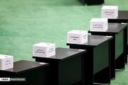 سجادی با رای حداقلی به سئول رفت /وزیری که نمایندگان را تهدید کرده بود چند رأی آورد؟ /وزرایی که زیر ۲۰۰ رأی آوردند