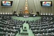 پنج وزیر مهمان کمیسیونهای مجلس میشوند/ فرمانده نداجا به کمیسیون امنیت ملی مجلس میرود