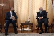 ببینید   پوزش محمد جواد ظریف برای این جمله:«کرونا، مورونا رو ول کن!»