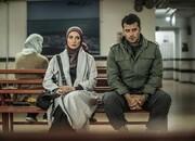 سانسور، سریال «افرا» را با سر به زمین کوبید