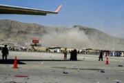 عکس   تصویری از یکی از خودروهای بمب گذاری شده در کابل