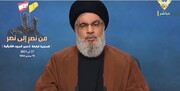 دبیرکل حزبالله: آمریکا برخی از سران داعش را به افغانستان منتقل کرده است