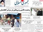 هشدارهای جمهوری اسلامی به رئیسی /عکس گرفتن با کارکنان غسالخانه اقدام نمایشی بود / کلمه «باید» را از ادبیات خود و وزرایتان حذف کنید