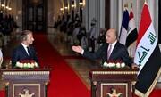 صالح:فرانسه میخواهد عراق را بازسازی کند/مکرون:در کنار عراق میمانیم