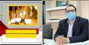 توسعه شبکه برق اصفهان در ۷ سرفصل