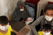 ببینید   وضع حمل مادر افغان در هواپیما