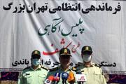 ببینید | دستگیری ۲۸۸ محکوم فراری توسط پلیس