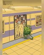 ببینید در متروی تهران چه خبر است؟