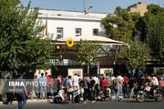 ببینید   تجمع پناهجویان افغانستانی مقابل سفارت آلمان در تهران