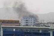 ببینید | اصابت چند راکت در اطراف فرودگاه کابل